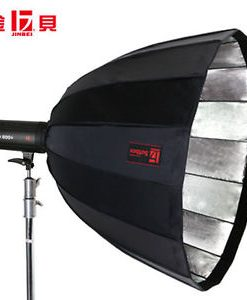 Umbrella Deep Softbox